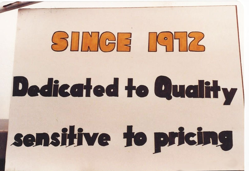 Quality sign - 1970s.
